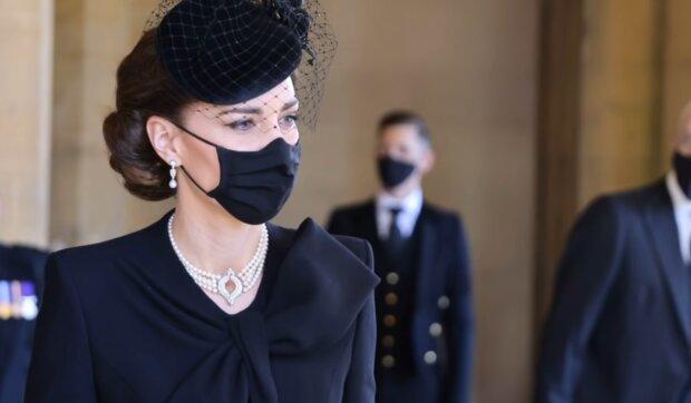 Księżna Kate/YouTube @Plotki Rozrywka